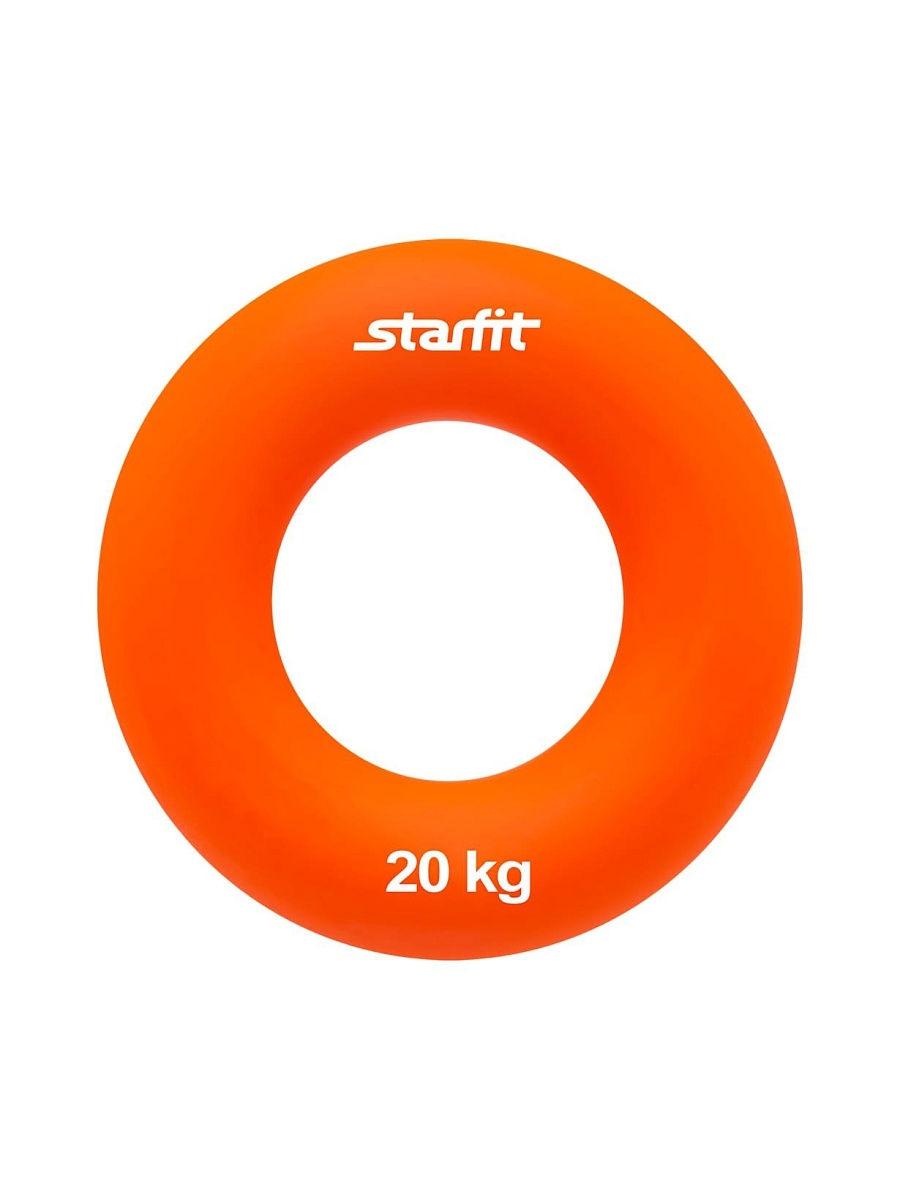 Эспандер кистевой ES-403 Кольцо диаметр 7 см, 20 кг, оранжевый
