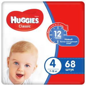Подгузники Classic 4 (7-18 кг), 68 шт Huggies