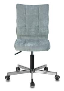 Кресло офисное Бюрократ CH-330M серый