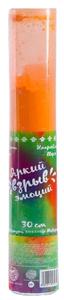 Хлопушка - цветной дым «Яркий взрыв эмоций», 30 см, цвет оранжевый
