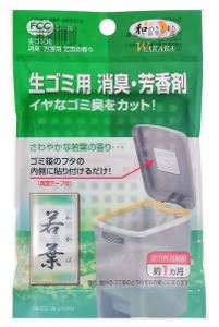 Поглотитель запахов для мусорных ведер с ароматом свежей травы, 1 шт. Sanada Seiko