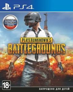 Игра на PS4 PLAYERUNKNOWN'S BATTLEGROUNDS [PS4, русская версия]