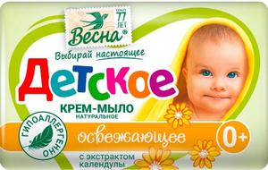Мыло детское Календула 90гр Весна