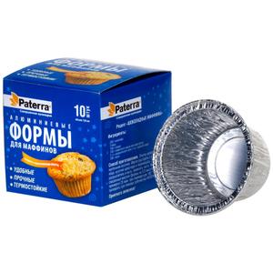 Формы алюминиевая для маффинов и кексов 10шт Paterra
