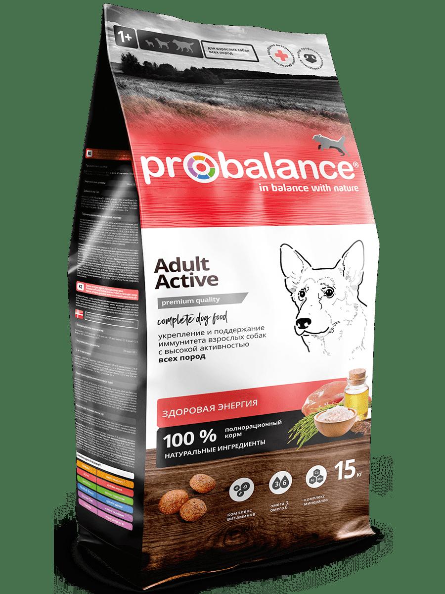 """Сухой корм для собак ProBalance """"Active"""" для активных собак 15 кг."""