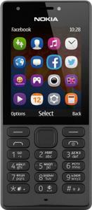 Сотовый телефон Nokia 216 DS черный