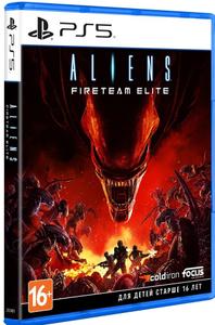Игра для PlayStation 5 Aliens: Fireteam Elite