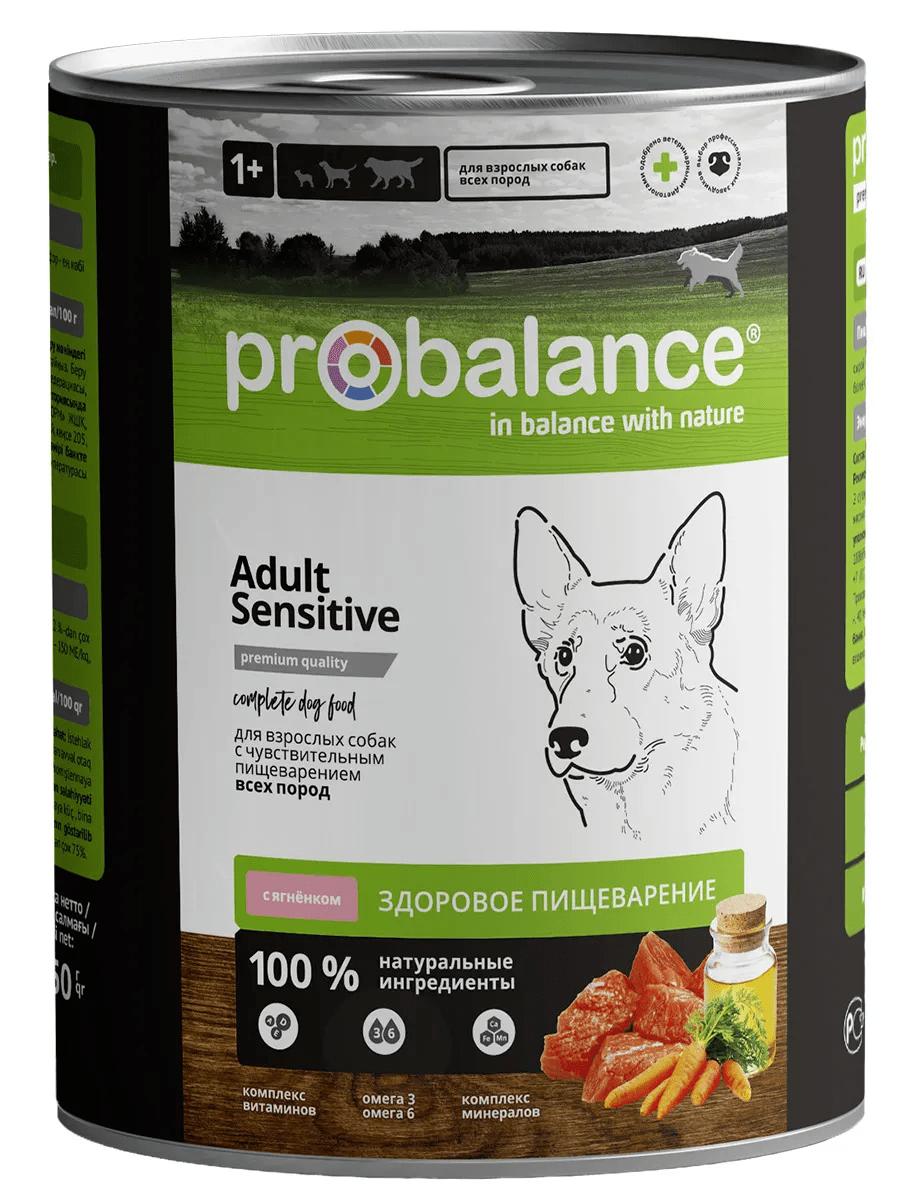 """Консервированный корм для собак ProBalance """"Sensitive"""" при чувствительном пищеварении 12 шт. х 850 г"""