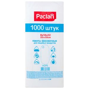 Пакеты фасовочные, 22х32 см, 1000 шт. Paclan