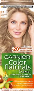Краска для волос Color Naturals 8.1 Песчаный берег Garnier