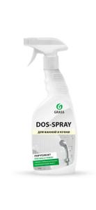 "Чистящее средство ""Dos-spray"" 600мл Grass"