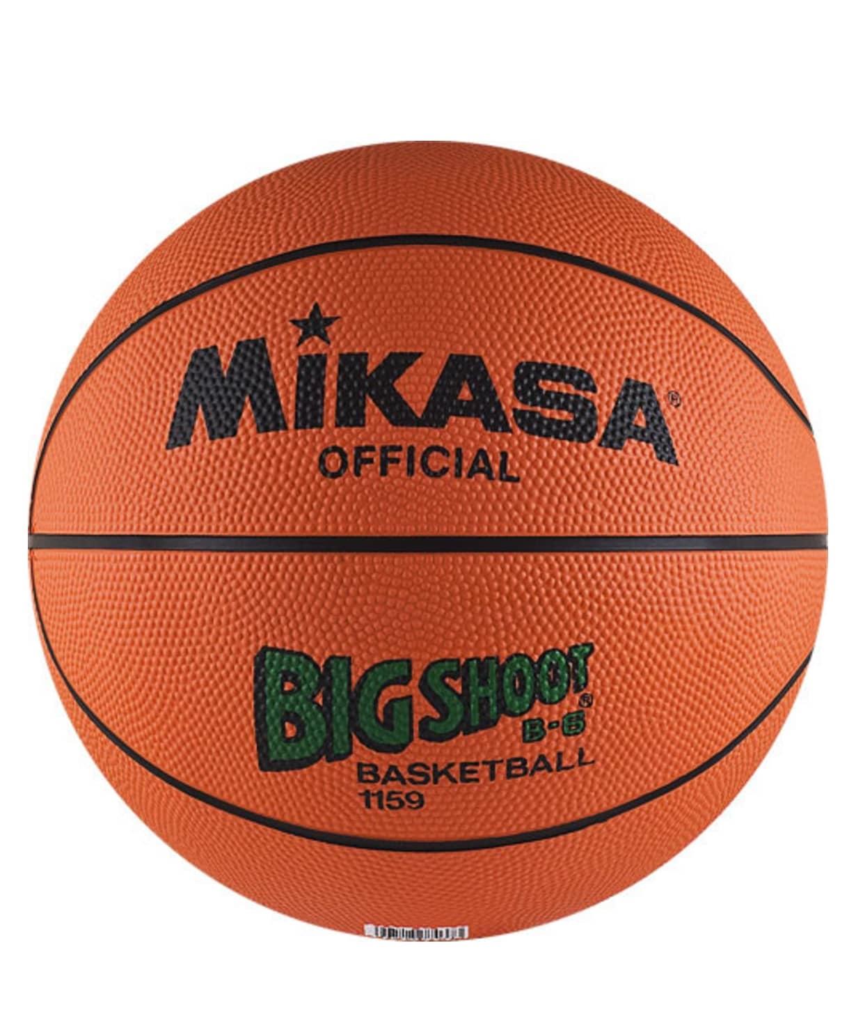 Мяч баскетбольный 1159 №6