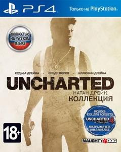 Игра на PS4 Uncharted: Натан Дрейк. Коллекция [PS4, русская версия]