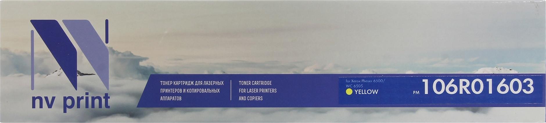 Картридж NV-Print 106R01603 для Phaser WorkCentre 6505 желтый