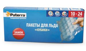 Пакеты для льда самозакрывающиеся 10шт Paterra