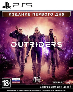 Игра на PS5 Outriders. Day One Edition [PS5, русская версия]