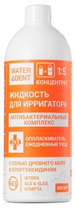 Жидкость для ирригатора Waterdent Антибактериальный комплекс 500ml