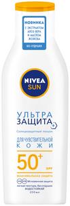 """Солнцезащитный лосьон """"Ультра защита""""  SPF50+ 200мл Nivea"""