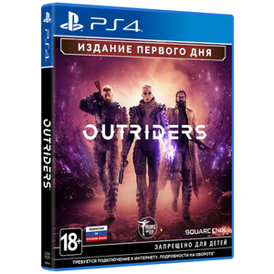 Игра на PS4 Outriders. Day One Edition [PS4, русская версия]