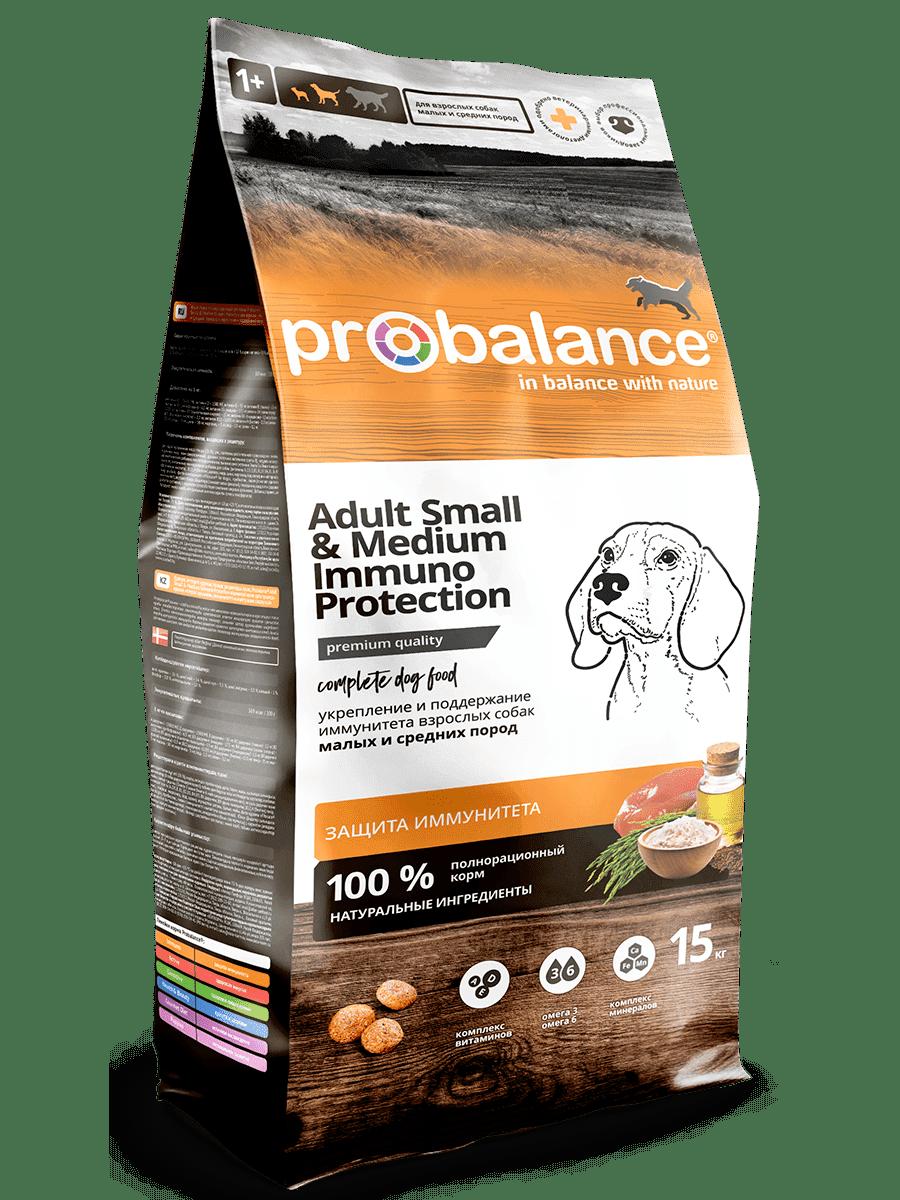 """Сухой корм для собак ProBalance """"Immuno Protection"""" для маленьких и средних пород 15 кг."""