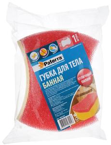 Мочалка-губка для тела банная с массажным слоем Paterra