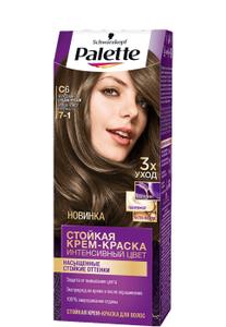 Краска для волос №C6 (7-1) холодный средне-русый Palette