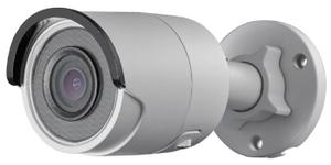 Камера видеонаблюдения Hikvision [DS-2CD2043G0-I 4mm]
