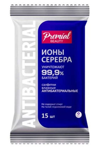 Влажные салфетки антибактериальные Серебряная Защита 15шт Premial