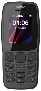 Сотовый телефон Nokia 106 DS серый