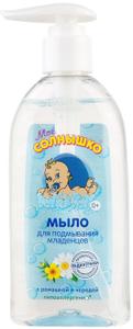 Мыло жидкое для подмывания младенцев 200мл МОЕ СОЛНЫШКО