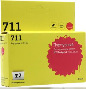 Картридж T2 IC-H131