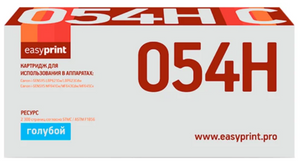 Картридж EasyPrint LC-054H C