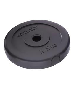 Диск пластиковый STARFIT BB-203 2,5 кг, d=26 мм, черный 1/8