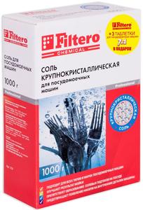 Cоль для посудомоечных машин Filtero 1 кг + 3 таблетки