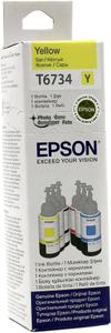 Чернила Epson T6734 Yellow для EPS Inkjet Photo L800