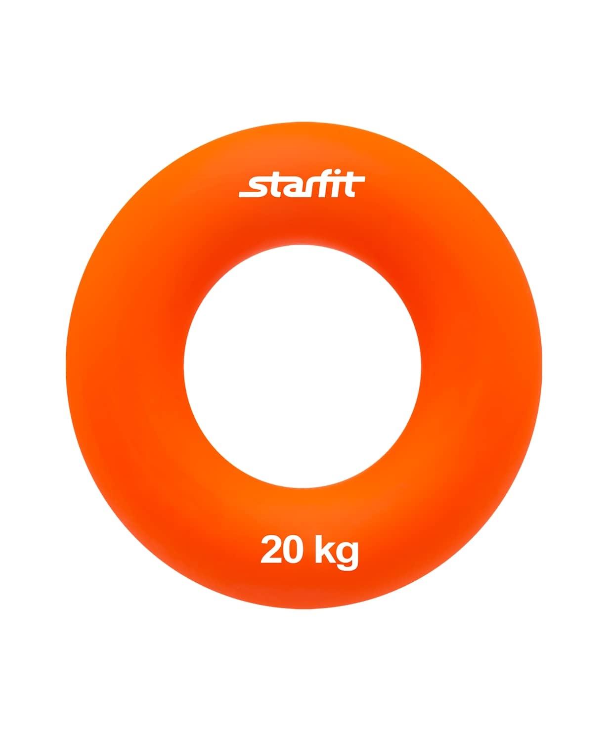 """Эспандер кистевой STARFIT ES-403 """"Кольцо"""", 20 кг, диаметр 7 см, оранжевый"""