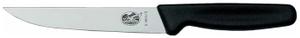 Нож Victorinox 5.1803.15 черный