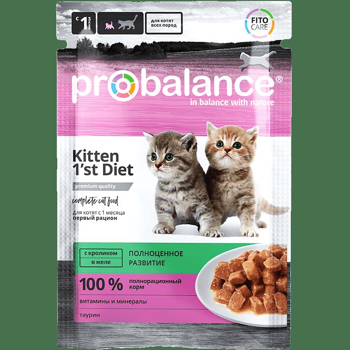 "Влажный корм для котят ProBalance ""Kitten 1`st Diet"" с кроликом 25 шт. х 85 г"