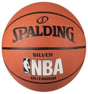 Мяч баскетбольный NBA Silver, №7