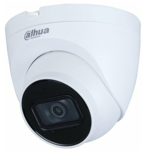 Камера видеонаблюдения Dahua DH-IPC-HDW2230TP-AS-0280B