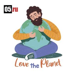 Стикер Love the planet муж.