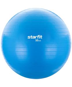 Фитбол STARFIT GB-104 55 см, 900 гр, без насоса, голубой (антивзрыв)