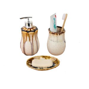 Набор аксессуаров для ванной комнаты «Градиент», 3 предмета, цвет коричневый Доляна