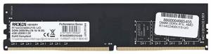 Оперативная память AMD [R744G2400U1S-UO OEM] 4 Гб DDR4