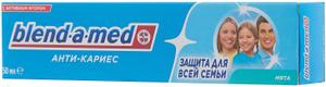 Зубная паста Анти-Кариес Мята 50мл BLEND-A-MED