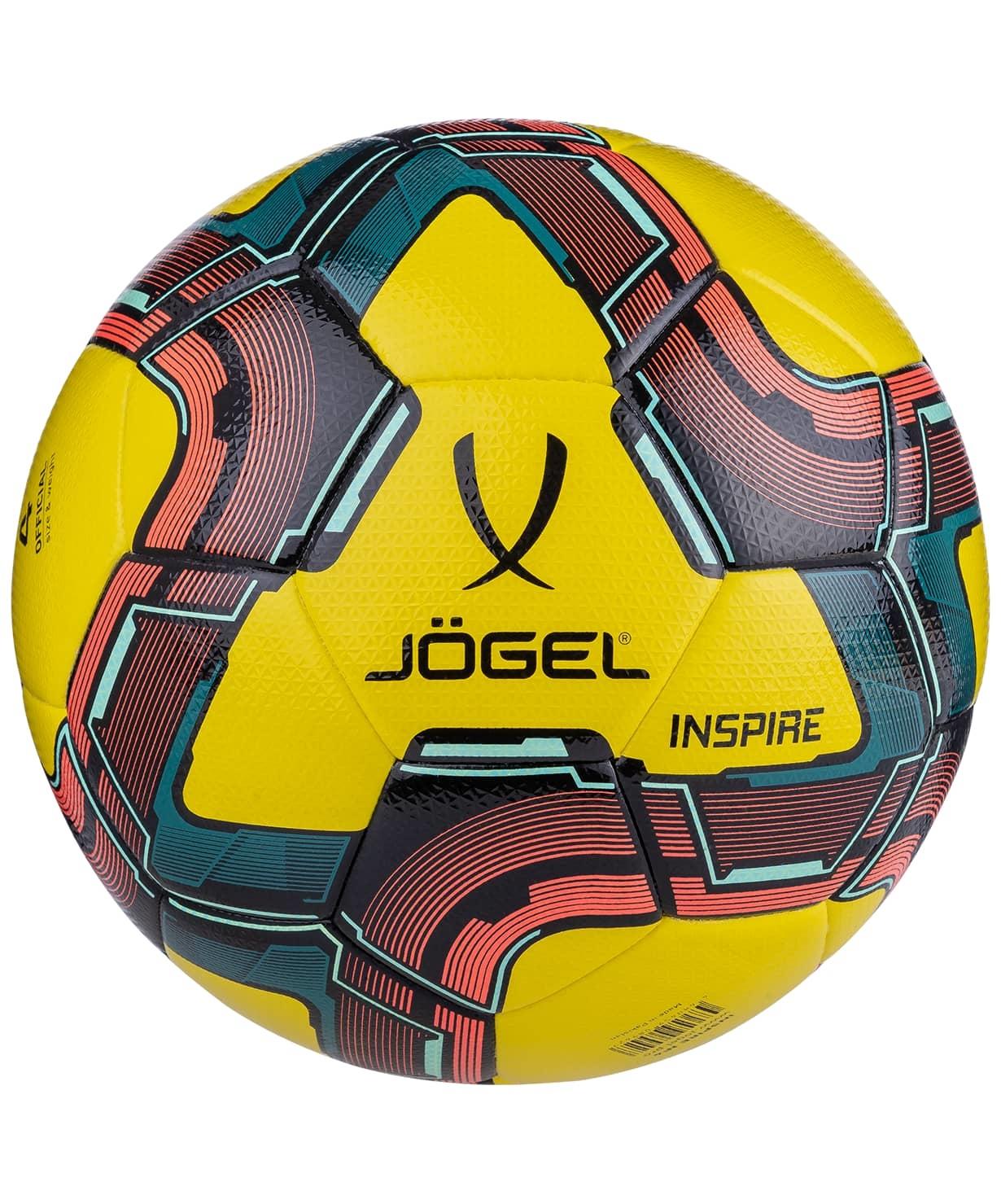 Мяч футзальный Inspire №4, желтый (BC20)
