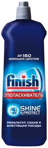 Ополаскиватель для посудомоечной машины Shine&Protect 800мл Finish
