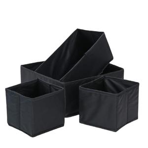 Набор коробов для хранения «Аморет», 4 шт: 14×14×13см по 2 шт, 28×14×13 см, 28×28×13 см, цвет чёрный Доляна