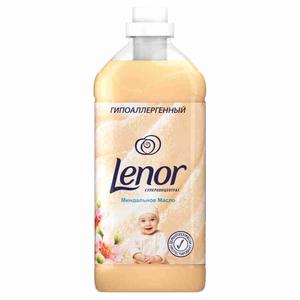 Кондиционер-концентрат для белья Миндальное Масло для чувствительной кожи 2л LENOR