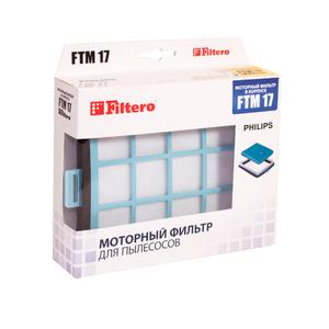 Комплект фильтров Filtero FTM 17 PHI 2 шт.